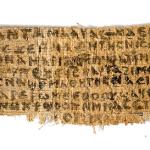 """Gospel Of Jesus' Wife Story"" – Hocus Pocus"