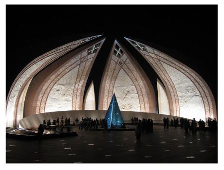 Photo Credit: Wikipedia - Islamabad,Pakistan
