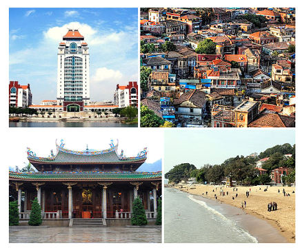 Photo Credit: Wikimedia Commons - Collate photos of Xiamen, Fujian province.
