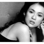 Crouching Tiger Actress Zhang Ziyi Set To Wed