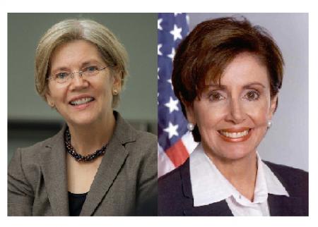Photo Credit: Wikimedia Commons -  Elizabeth Warren and Nancy Pelosi.