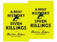 My Name Is James Marlon James