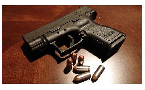 Jamaica Cops Find Gun