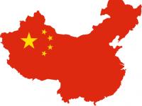 China Set To Open World's Longest Bridge