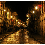 """Vigan One Of The """"Seven Wonder Cities"""" Of The World"""