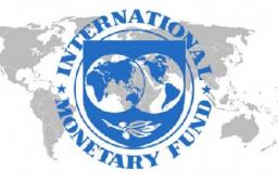Over 300 Officials Set To Participate In IMF Caribbean Forum In Jamaica